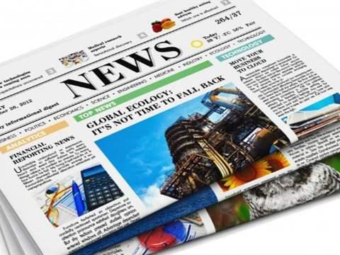 تفسير رؤية صحيفة أو جريدة في المنام أو الحلم