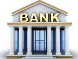 تفسير رؤية مصرف أو بنك في المنام أو الحلم