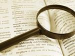 تفسير رؤية قاموس في المنام أو الحلم