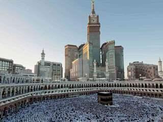 تفسير رؤية مكة في المنام أو الحلم