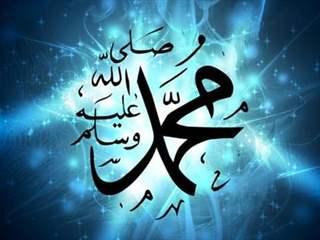 تفسير رؤية النبي محمد في المنام أو الحلم