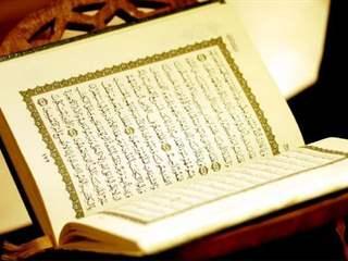 تفسير رؤية القرآن في المنام أو الحلم