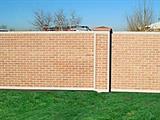 تفسير رؤية حائط في المنام أو الحلم