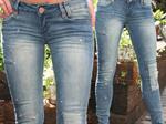 تفسير رؤية بنطال أو بنطلون جينز في المنام أو الحلم