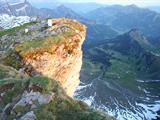 تفسير رؤية جرف جبلي في المنام أو الحلم
